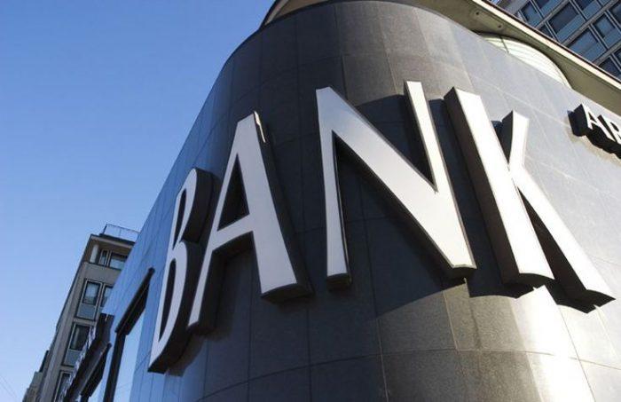 jasa perbankan terutang PPN dan tidak terutang PPN